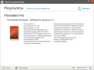 http://s5.uploads.ru/t/m1YnC.png
