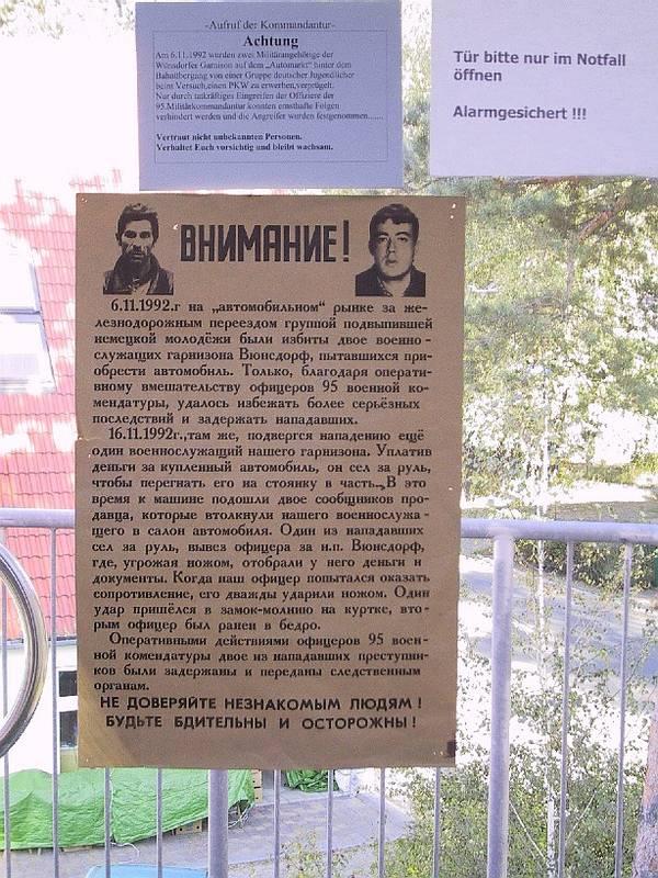 http://s5.uploads.ru/t/m3hSx.jpg
