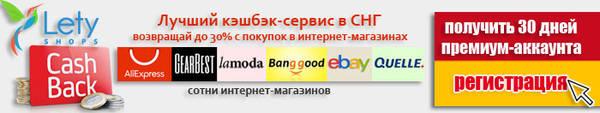 http://s5.uploads.ru/t/m8FBH.jpg