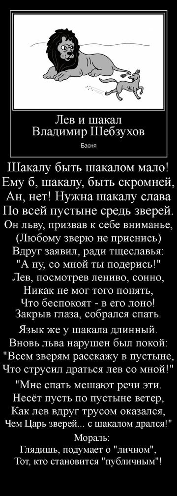 http://s5.uploads.ru/t/mAw2L.png