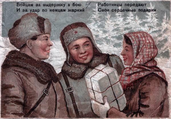 http://s5.uploads.ru/t/mHD7N.jpg
