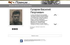 http://s5.uploads.ru/t/mJDtU.jpg
