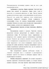 http://s5.uploads.ru/t/micxf.jpg