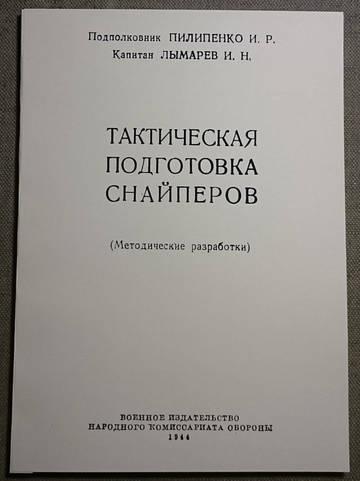 http://s5.uploads.ru/t/n00xi.jpg