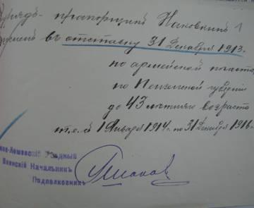 http://s5.uploads.ru/t/nDRPK.jpg