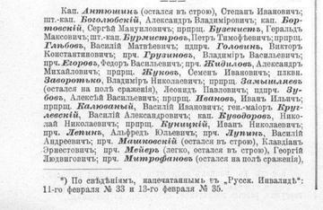 http://s5.uploads.ru/t/neTSx.png