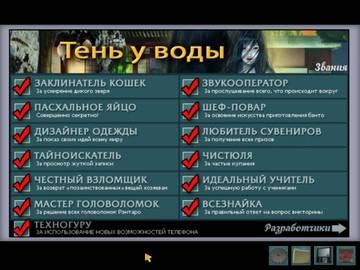 http://s5.uploads.ru/t/ngoHe.jpg