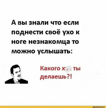 http://s5.uploads.ru/t/o2R5k.jpg