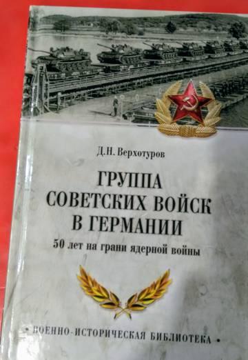 http://s5.uploads.ru/t/o2lbN.jpg