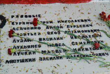 http://s5.uploads.ru/t/oYpiU.jpg