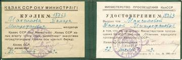 http://s5.uploads.ru/t/oiQ4d.jpg