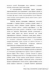http://s5.uploads.ru/t/p6Py1.jpg