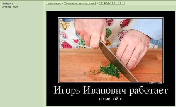 http://s5.uploads.ru/t/pHqmj.png