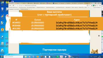 http://s5.uploads.ru/t/pHsZJ.jpg