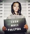 SABI MISS - Карафаны ★