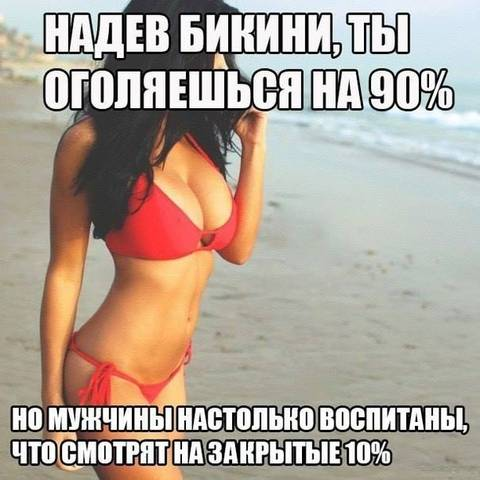 http://s5.uploads.ru/t/pKSzX.jpg