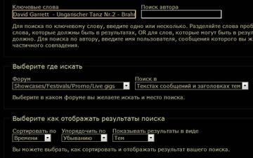 http://s5.uploads.ru/t/pLoXl.jpg