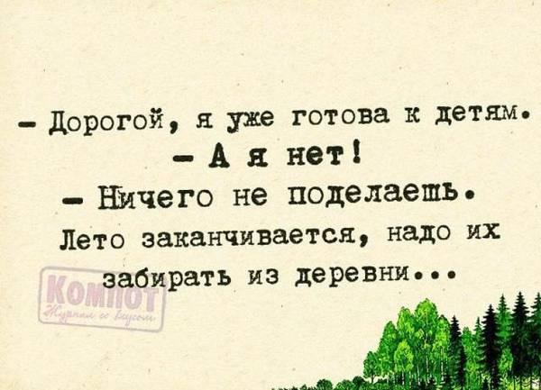 http://s5.uploads.ru/t/pwR38.jpg
