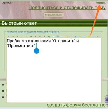 http://s5.uploads.ru/t/q5G0o.jpg