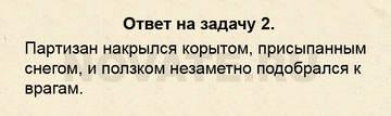 http://s5.uploads.ru/t/qFv2D.jpg