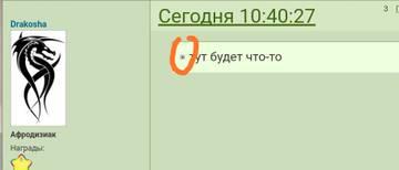 http://s5.uploads.ru/t/qeBL1.jpg