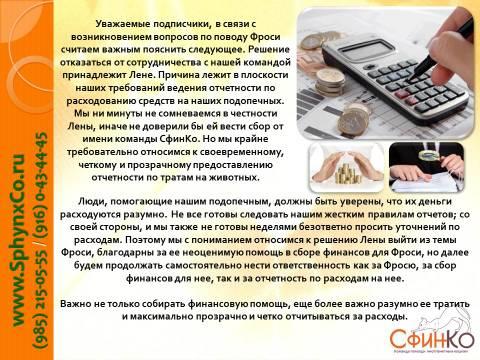 http://s5.uploads.ru/t/qhX9k.jpg