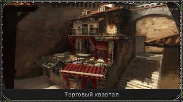 http://s5.uploads.ru/t/qoa8Q.jpg