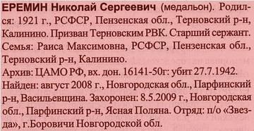 http://s5.uploads.ru/t/qxpzt.jpg