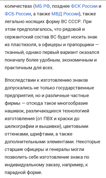 http://s5.uploads.ru/t/rFIE5.png