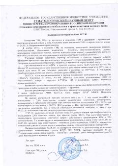 http://s5.uploads.ru/t/rNWea.png