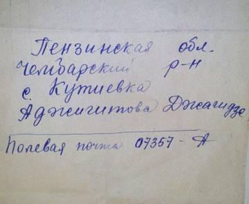 http://s5.uploads.ru/t/rTkHO.jpg