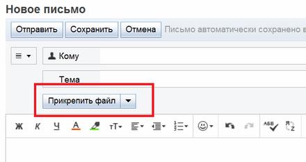 http://s5.uploads.ru/t/rX3d2.png