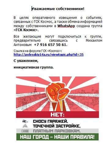 http://s5.uploads.ru/t/rcviQ.jpg