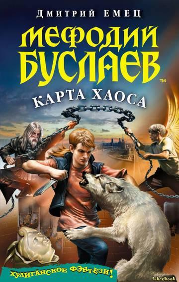 http://s5.uploads.ru/t/rehDg.jpg