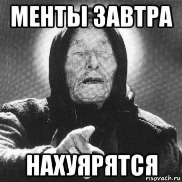 http://s5.uploads.ru/t/rpybD.jpg