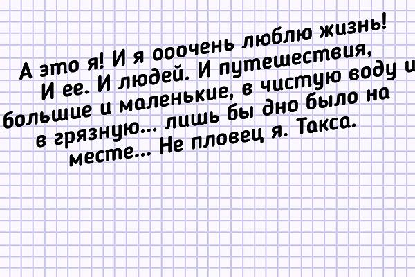 http://s5.uploads.ru/t/s9Fwm.png