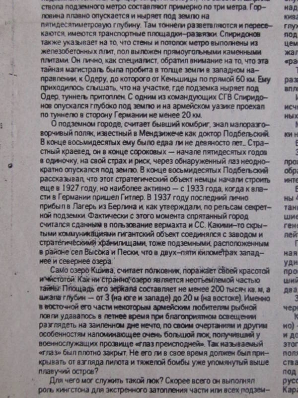 http://s5.uploads.ru/t/sZiaA.jpg