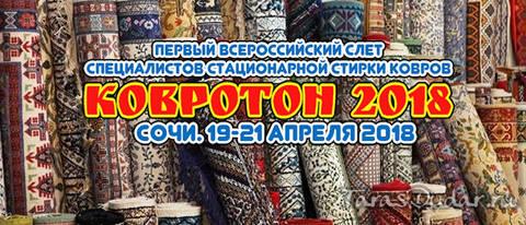http://s5.uploads.ru/t/skpSO.jpg