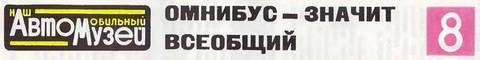 http://s5.uploads.ru/t/swXK6.jpg