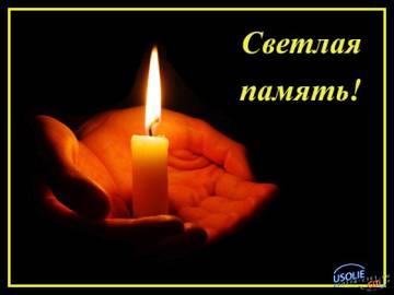 http://s5.uploads.ru/t/tqPOB.jpg