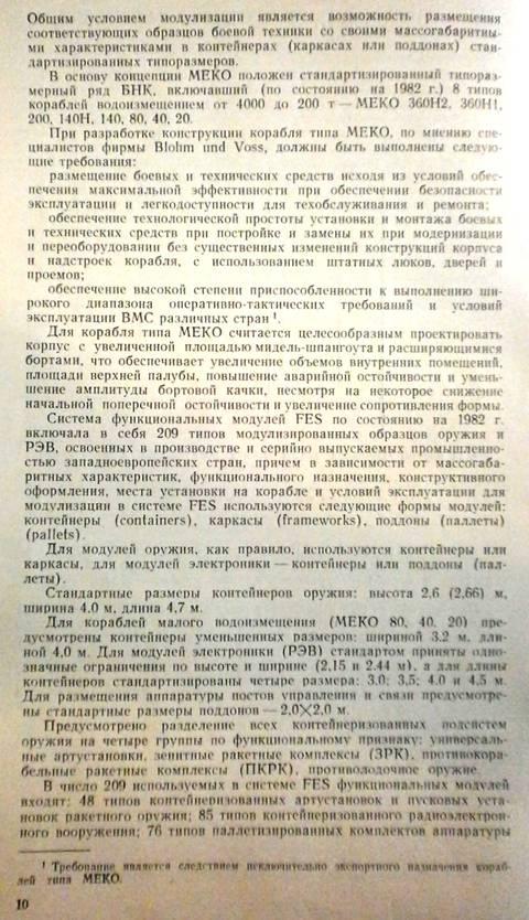 http://s5.uploads.ru/t/u7L2c.jpg