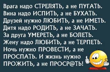 http://s5.uploads.ru/t/uHzbe.jpg