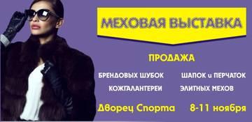 http://s5.uploads.ru/t/uKtql.jpg