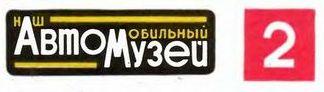 http://s5.uploads.ru/t/uMBiD.jpg