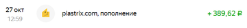 http://s5.uploads.ru/t/uZ0Kh.png