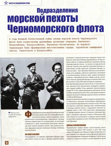 http://s5.uploads.ru/t/unqbi.jpg