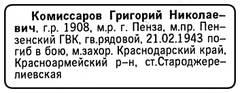 http://s5.uploads.ru/t/v2gzn.jpg