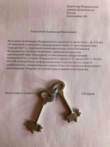 http://s5.uploads.ru/t/v6jFb.jpg