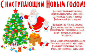 http://s5.uploads.ru/t/vN8BC.jpg