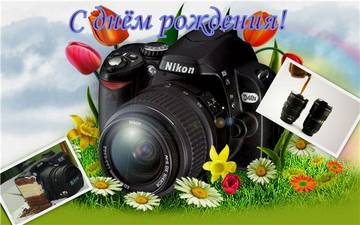 http://s5.uploads.ru/t/vO4at.jpg